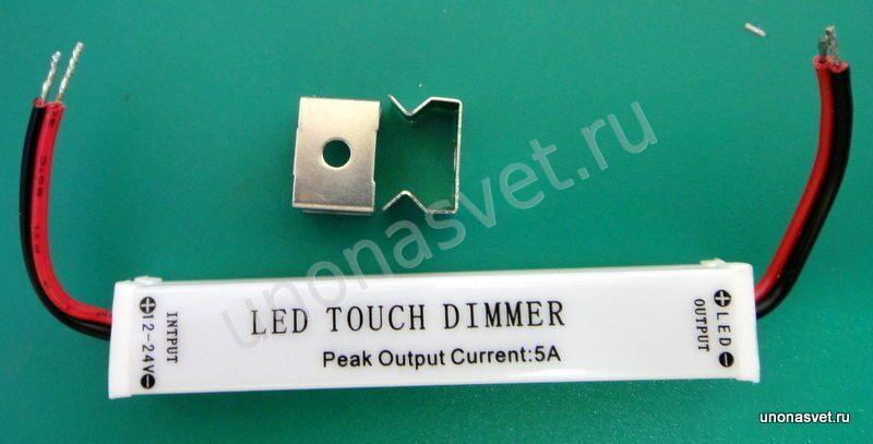 Сенсорный выключатель для светодиодной ленты своими руками
